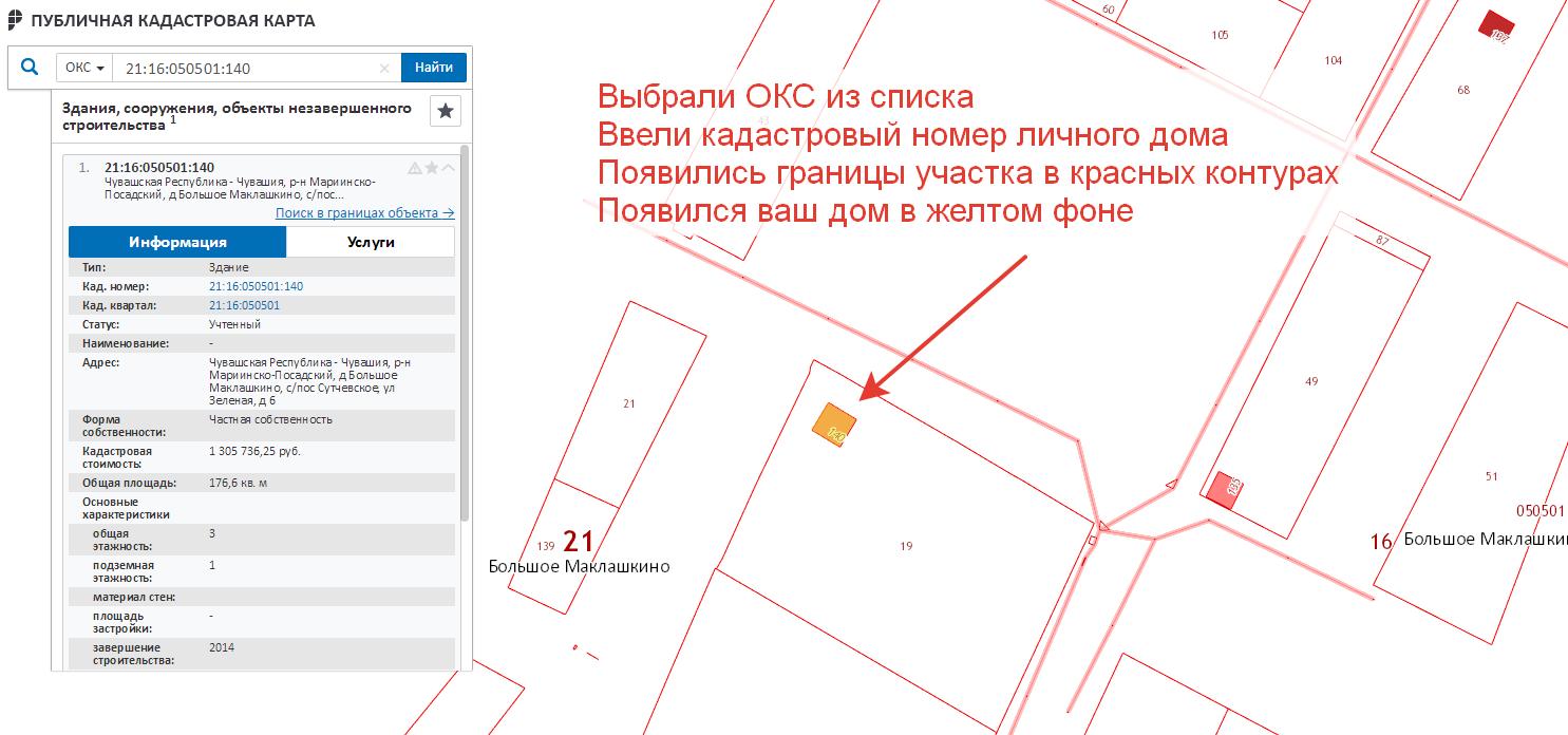Межевание земельного участка до 2018 года